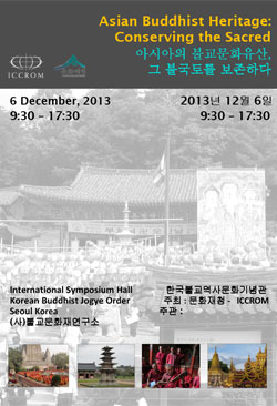 FORUM 2013: KOREA Asian Buddhist Heritage - Conserving the Sacred