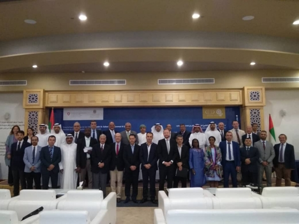 Regional meeting strengthens institutional, legal frameworks in Arab States