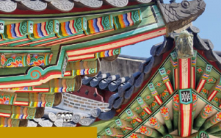 Revisiting Authenticity in the Asian Context