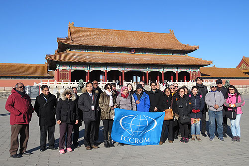 Fourth ICCROM-CHA Annual Forum concluded in Beijing