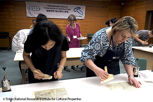 Japanese Paper Course Closes