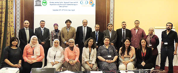 group photo of meeting in Cairo for First Aid planning