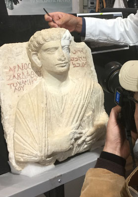 Palmyra busts restored in Italy now returned to Syria
